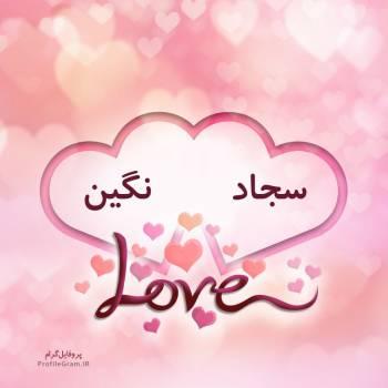 عکس پروفایل اسم دونفره سجاد و نگین طرح قلب