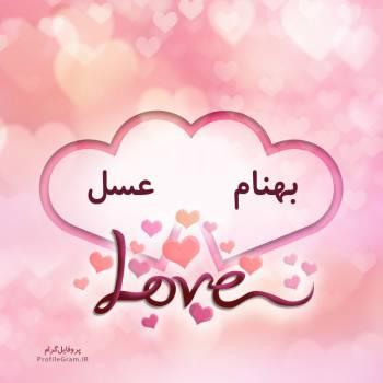عکس پروفایل اسم دونفره بهنام و عسل طرح قلب