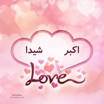 عکس پروفایل اسم دونفره اکبر و شیدا طرح قلب