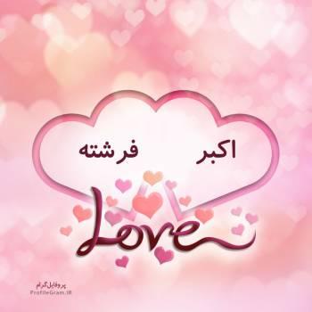 عکس پروفایل اسم دونفره اکبر و فرشته طرح قلب