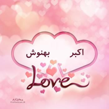 عکس پروفایل اسم دونفره اکبر و بهنوش طرح قلب