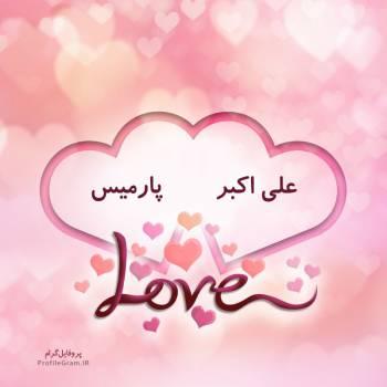 عکس پروفایل اسم دونفره علی اکبر و پارمیس طرح قلب