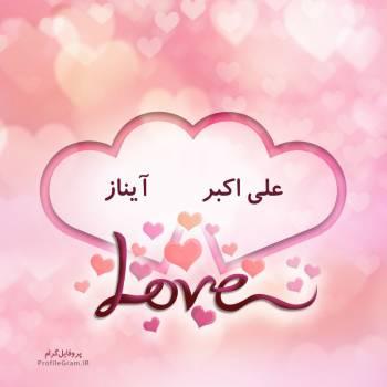 عکس پروفایل اسم دونفره علی اکبر و آیناز طرح قلب