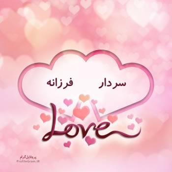 عکس پروفایل اسم دونفره سردار و فرزانه طرح قلب