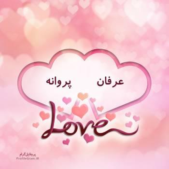 عکس پروفایل اسم دونفره عرفان و پروانه طرح قلب
