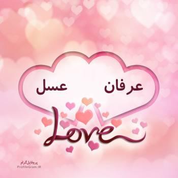 عکس پروفایل اسم دونفره عرفان و عسل طرح قلب