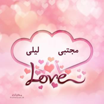 عکس پروفایل اسم دونفره مجتبی و لیلی طرح قلب