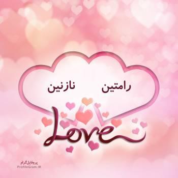 عکس پروفایل اسم دونفره رامتین و نازنین طرح قلب