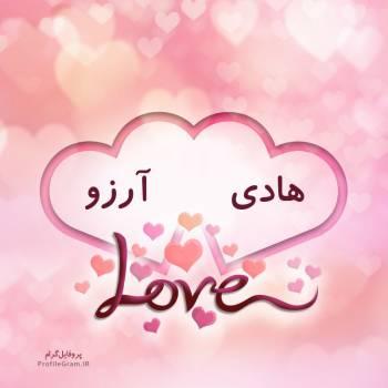 عکس پروفایل اسم دونفره هادی و آرزو طرح قلب