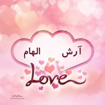 عکس پروفایل اسم دونفره آرش و الهام طرح قلب