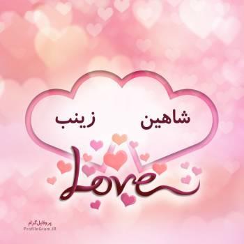 عکس پروفایل اسم دونفره شاهین و زینب طرح قلب