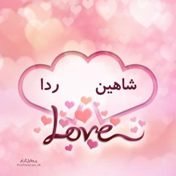 عکس پروفایل اسم دونفره شاهین و ردا طرح قلب