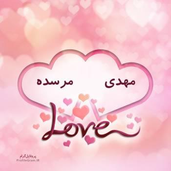 عکس پروفایل اسم دونفره مهدی و مرسده طرح قلب