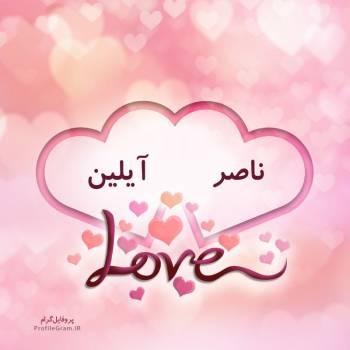 عکس پروفایل اسم دونفره ناصر و آیلین طرح قلب