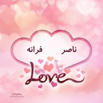 عکس پروفایل اسم دونفره ناصر و فرانه طرح قلب