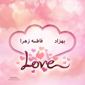 عکس پروفایل اسم دونفره بهزاد و فاطمه زهرا طرح قلب