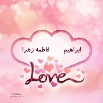عکس پروفایل اسم دونفره ابراهیم و فاطمه زهرا طرح قلب