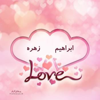 عکس پروفایل اسم دونفره ابراهیم و زهره طرح قلب