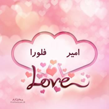 عکس پروفایل اسم دونفره امیر و فلورا طرح قلب
