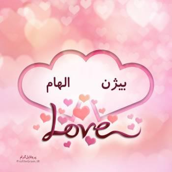 عکس پروفایل اسم دونفره بیژن و الهام طرح قلب