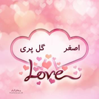 عکس پروفایل اسم دونفره اصغر و گل پری طرح قلب