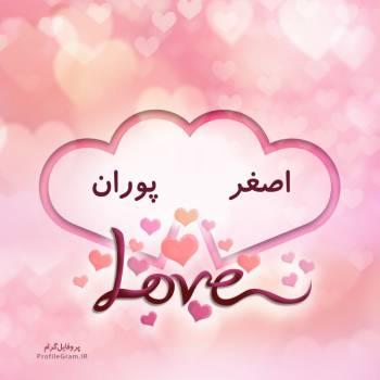 عکس پروفایل اسم دونفره اصغر و پوران طرح قلب