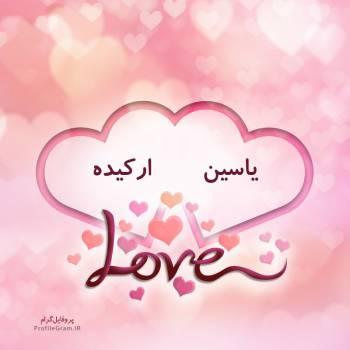 عکس پروفایل اسم دونفره یاسین و ارکیده طرح قلب