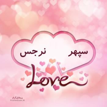 عکس پروفایل اسم دونفره سپهر و نرجس طرح قلب