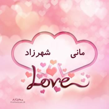 عکس پروفایل اسم دونفره مانی و شهرزاد طرح قلب