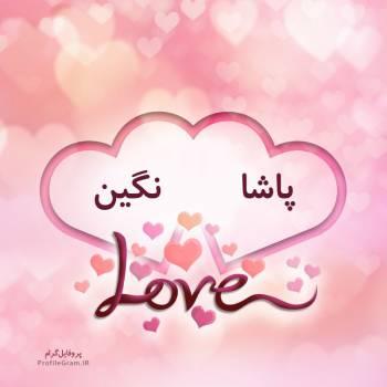 عکس پروفایل اسم دونفره پاشا و نگین طرح قلب