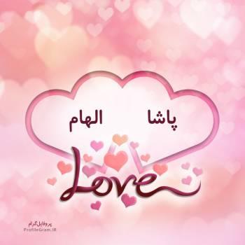 عکس پروفایل اسم دونفره پاشا و الهام طرح قلب