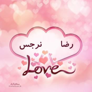 عکس پروفایل اسم دونفره رضا و نرجس طرح قلب