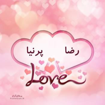 عکس پروفایل اسم دونفره رضا و پرنیا طرح قلب