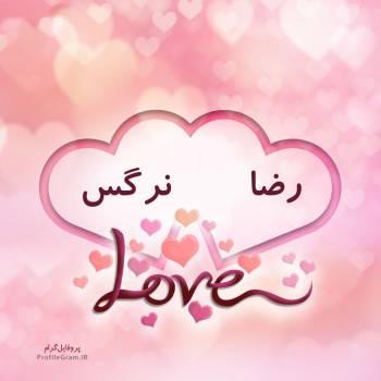 عکس پروفایل اسم دونفره رضا و نرگس طرح قلب