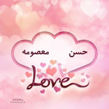 عکس پروفایل اسم دونفره حسن و معصومه طرح قلب