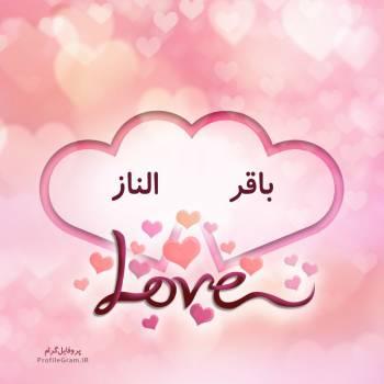عکس پروفایل اسم دونفره باقر و الناز طرح قلب