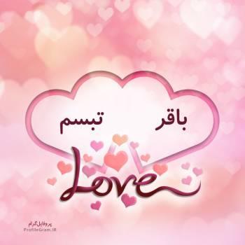 عکس پروفایل اسم دونفره باقر و تبسم طرح قلب