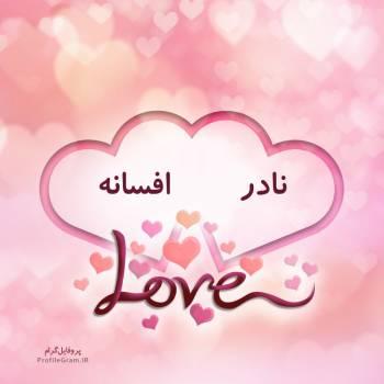 عکس پروفایل اسم دونفره نادر و افسانه طرح قلب