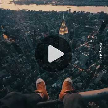 فیلم پروفایل دیدن شهر از ارتفاع ترسناک